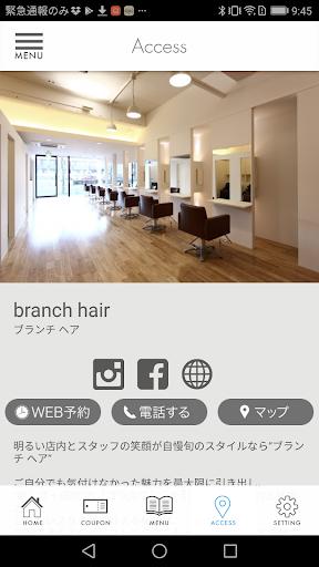 branch hair - u30d6u30e9u30f3u30c1u30d8u30a2u30fc - 2.0.0 Windows u7528 5