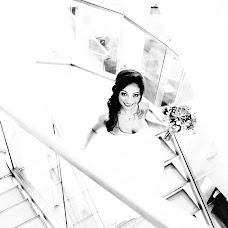 Wedding photographer André Mergulhão (mergulhao). Photo of 02.06.2017