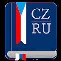 Чешско-русский словарь Premium icon