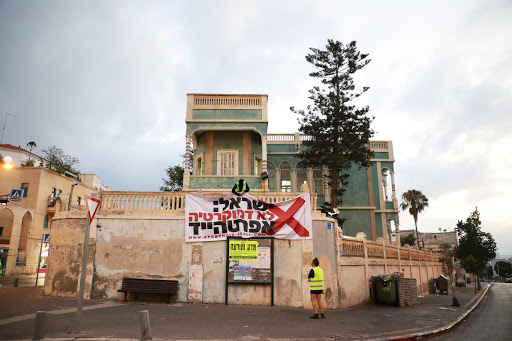 Legalized Apartheid: The Israeli Supreme Court Just Cemented Jewish Supremacy into Law