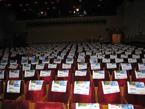 Фото: история нижегородских форумов 2003