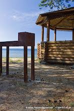 Photo: Территория базы. Беседка и мангальная зона