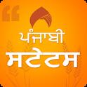 ਪੰਜਾਬੀ ਸਟੇਟਸ   Punjabi Status icon