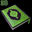 جز 30 قرآن کریم کامل آفلاین icon