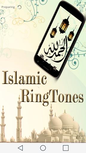 Islamic RingTones - Naghmat