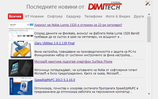 DimiTech.net
