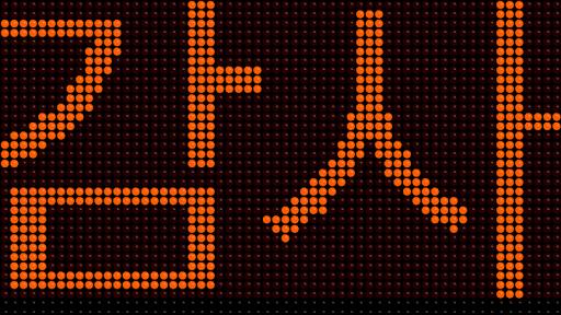 LED Scroller screenshot 4