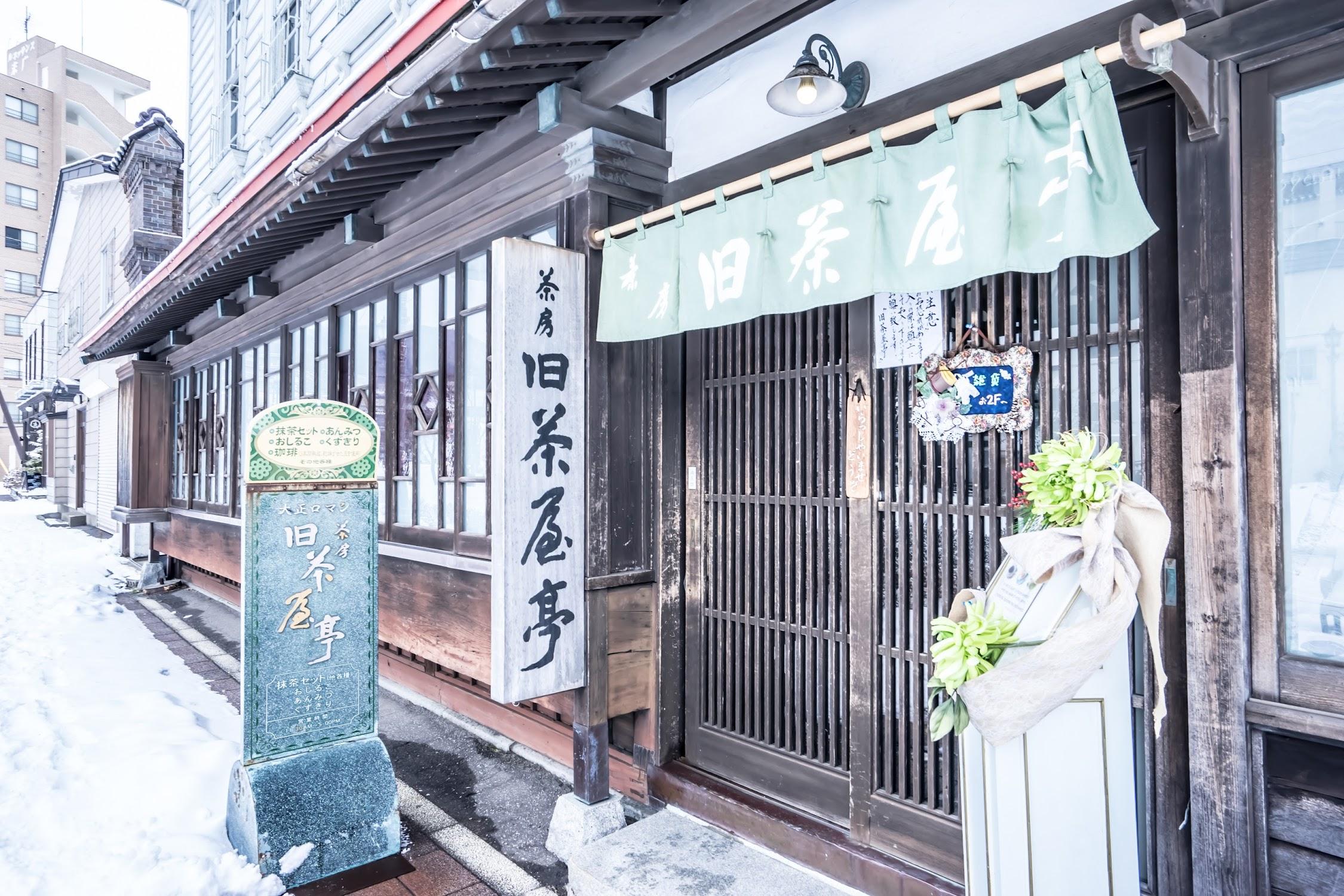 Hakodate Tea Room Kyu-Chaya-Tei1