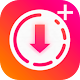 Download Video Downloader for Instagram IGTV - Story Saver For PC Windows and Mac