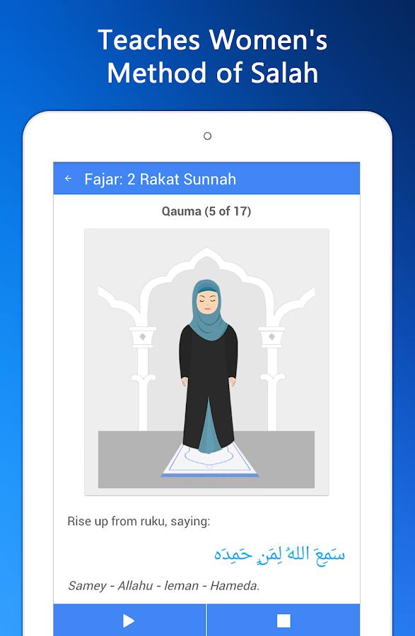 Step By Step Salah - Namaz - screenshot