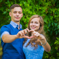 Wedding photographer Tatyana Volkogon (tvolkogon). Photo of 08.11.2015