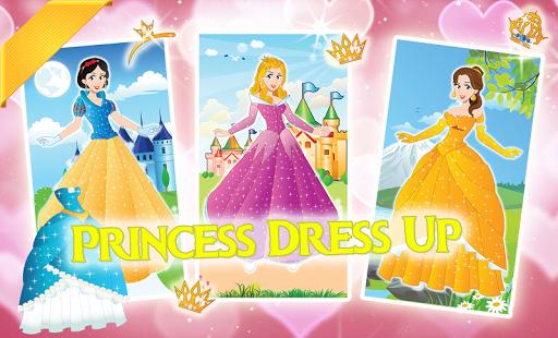 玩休閒App|公主换装美容美发免費|APP試玩