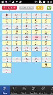 Transwhiz Happy Learn Japanese Kana - náhled