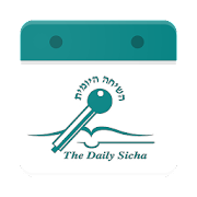 The Daily Sicha - 5779