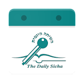 The Daily Sicha - 5777