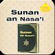 Sunan An Nasa'i