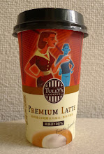 Photo: Tully's chilled coffee package illustration