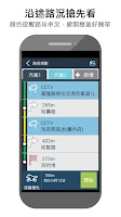 Screenshot of 樂客導航王N5 Pro