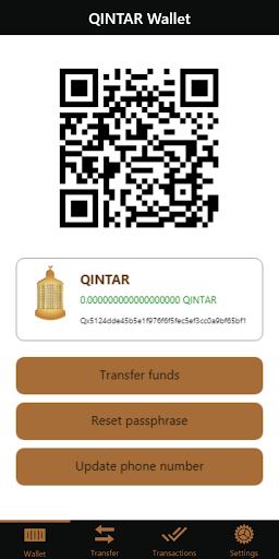 qintar wallet screenshot 1