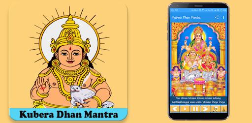 Kuber Dhan Mantra ₹ Laxmi Kuber Dhan Mantra – Apps i Google Play