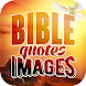 Bible Quotes and Verses with Images - Androidアプリ
