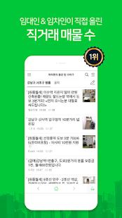 피터팬의 좋은방 구하기 - 부동산 대표 커뮤니티 - náhled