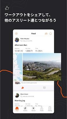 Strava GPSトラッカー:サイクリング、ランニング、トレーニングのログのおすすめ画像5