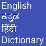 English to Kannada and Hindi 1.6