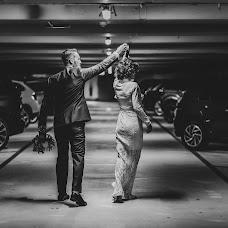 Hochzeitsfotograf David Anton (DavidAnton). Foto vom 04.11.2019