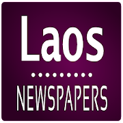 Laos Daily Newspapers