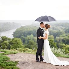 Wedding photographer Yuliya Tyukova (soulpicture). Photo of 29.07.2018