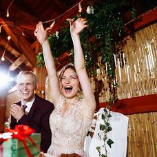 Wedding photographer Svetlana Vydrina (vydrina). Photo of 13.06.2017