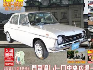 クラウンロイヤル AWS210のカスタム事例画像 aki(あき)さんの2020年09月21日19:43の投稿