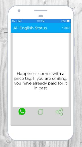 English Status screenshot