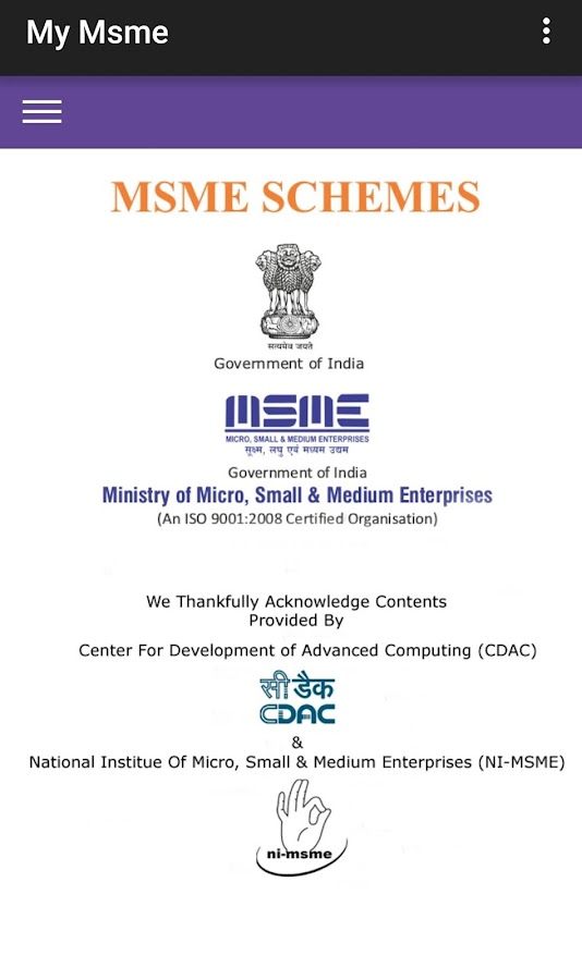 MyMSME- screenshot