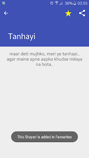 Kalaam-e-Ubaid screenshot