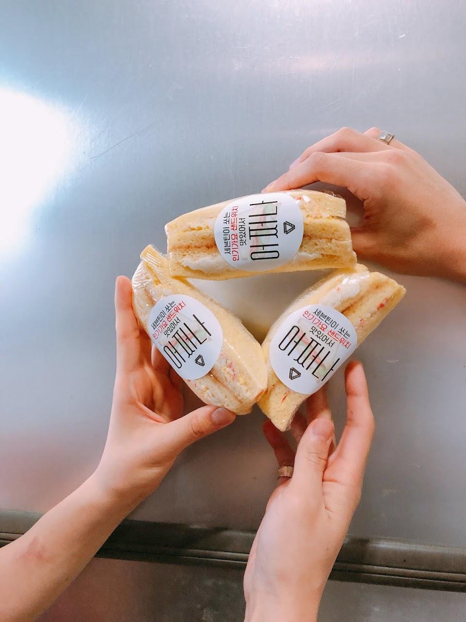 seventeen inkigayo sandwich @pledis_17 hoshi joshua seungkwan 3