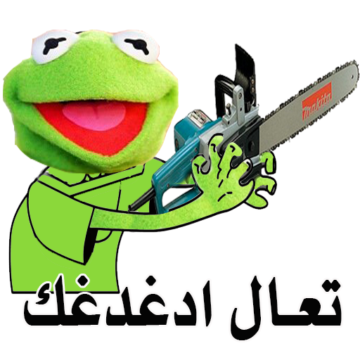 Arabic stickers for WhatsApp - WAStickerApps