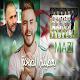 Download ( 2019 مازي - يعطيكم الصحة ( كأس افريقيا For PC Windows and Mac