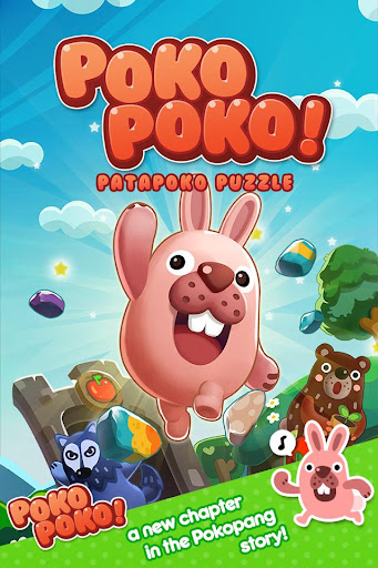 LINE PokoPoko 1.8.2 screenshots 1