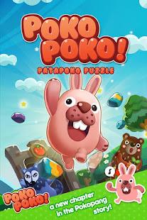 Game LINE PokoPoko APK for Windows Phone
