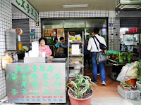 元五青草店