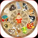 Chinese Horoscope 2016 FREE icon
