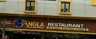 Bangla Restuarant photo 3