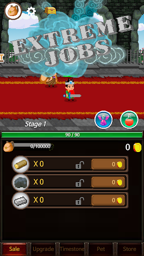 ExtremeJobs Knight's Assistant screenshot 11