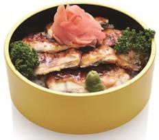 S3 Chirashi anguille