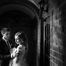 Wedding photographer Aleksey Koza (Halk-44). Photo of 17.07.2018