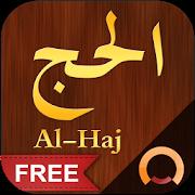 App Icon for Surah Al-Haj - سورة الحج App in Czech Republic Google Play Store