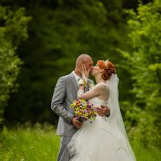 Wedding photographer Alena Budkovskaya (Hempen). Photo of 19.11.2016
