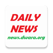 Dwara Daily News Papers